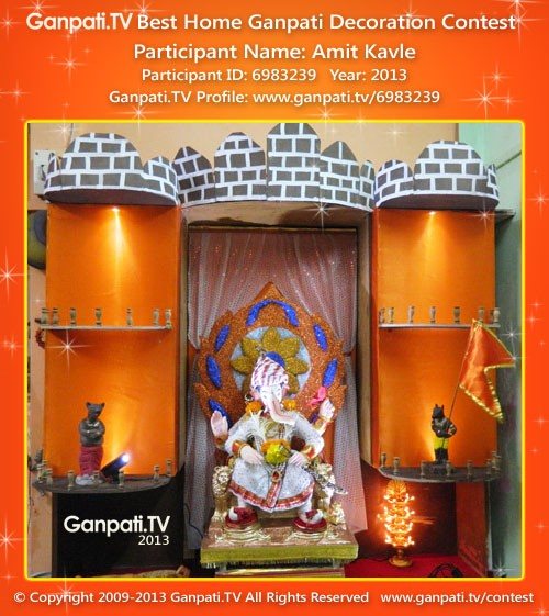 Amit Kavle Ganpati Decoration