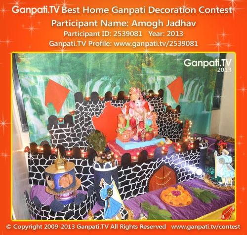 Amogh Jadhav Ganpati Decoration