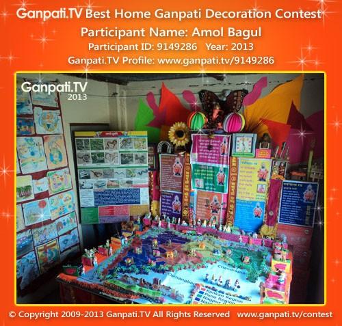 Amol Bagul Ganpati Decoration