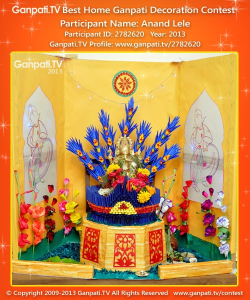 Anand Lele Ganpati Decoration