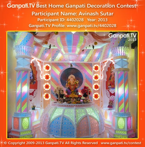 Avinash Sutar Ganpati Decoration
