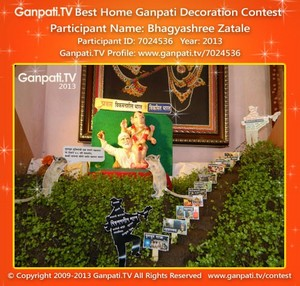 Bhagyashree Zatale Home Ganpati Picture