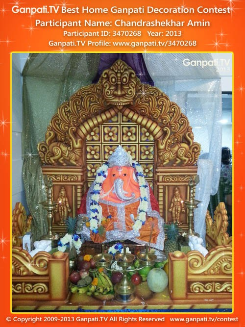 Chandrashekhar Amin Ganpati Decoration