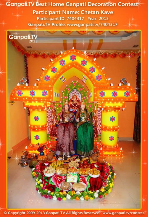 Chetan Kave Ganpati Decoration