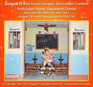 Dayanand Chintal Home Ganpati