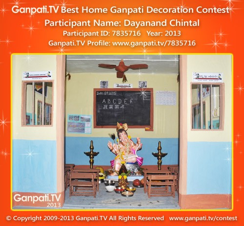 Dayanand Chintal Ganpati Decoration