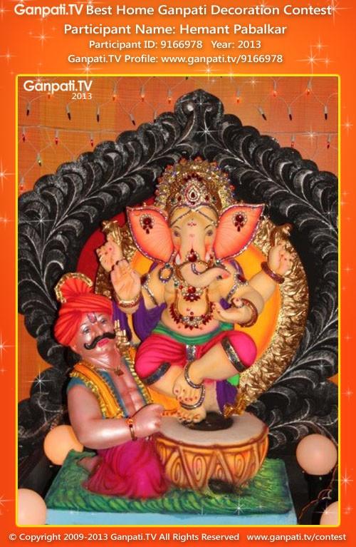 Hemant Pabalkar Ganpati Decoration