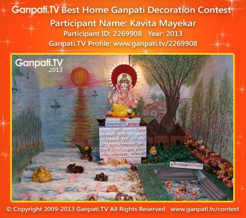 Kavita Mayekar Ganpati Decoration