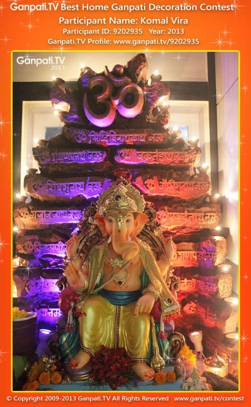 Komal Vira Ganpati Decoration