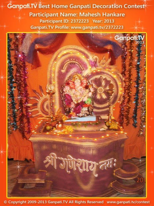 Mahesh Hankare Ganpati Decoration