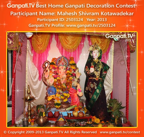 Mahesh Kotawadekar Ganpati Decoration