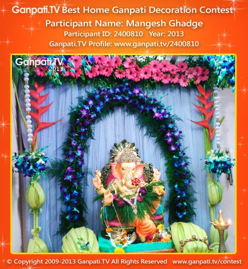 Mangesh Ghadge Ganpati Decoration