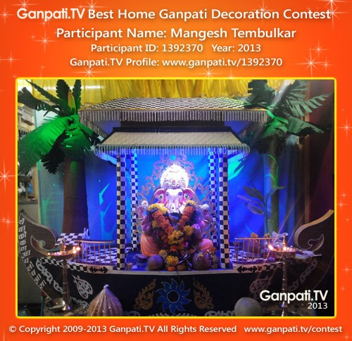 Mangesh Tembulkar Ganpati Decoration