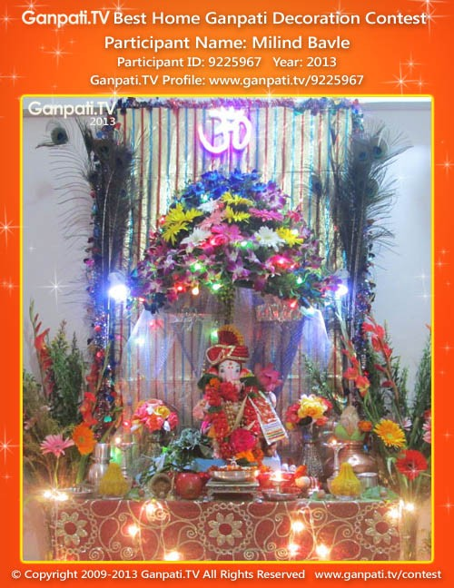 Milind Bavle Ganpati Decoration
