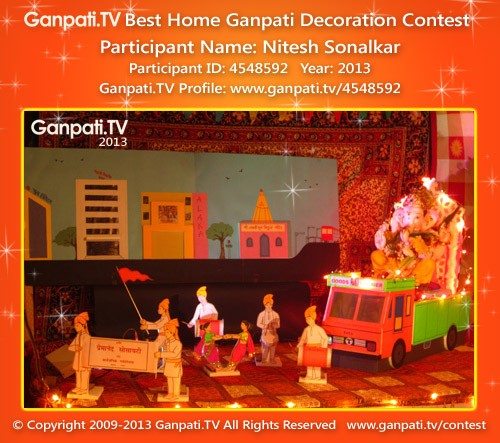 Nitesh Sonalkar Ganpati Decoration