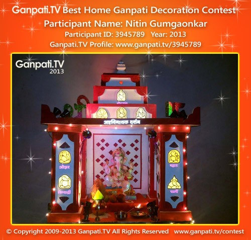 Nitin Gumgaonkar Ganpati Decoration