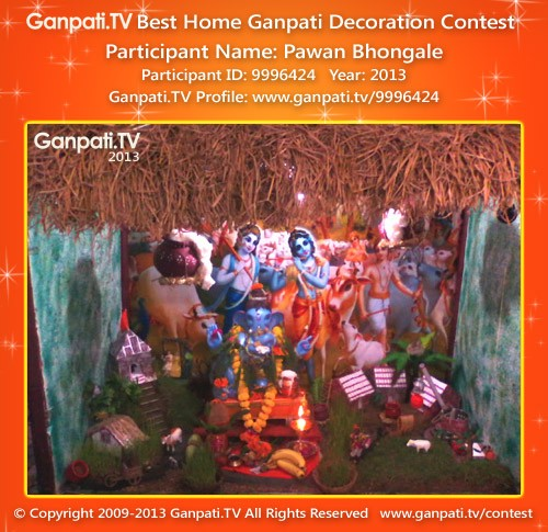 Pawan Bhongale Ganpati Decoration