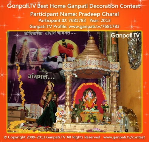 Pradeep Gharal Ganpati Decoration