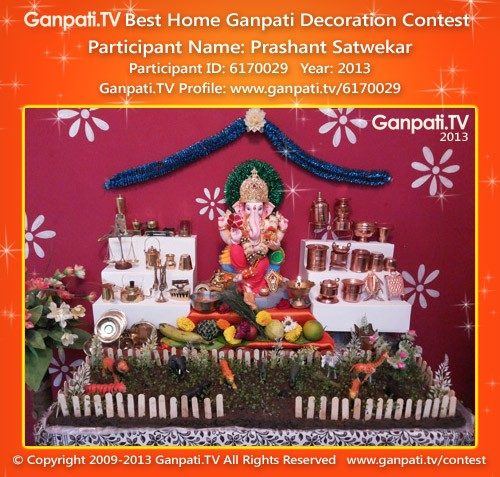 Prashant Satwekar Ganpati Decoration