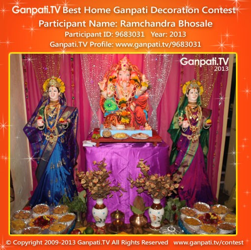 Ramchandra Bhosale Ganpati Decoration