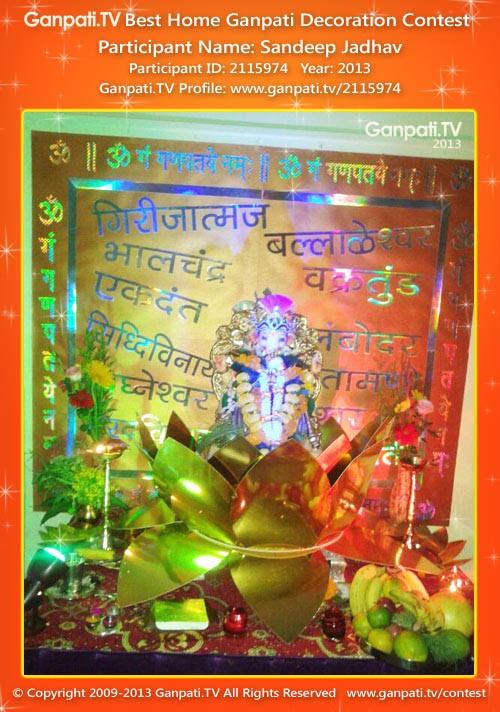 Sandeep Jadhav Ganpati Decoration