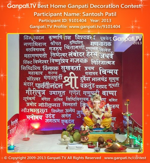 Santosh Patil Ganpati Decoration