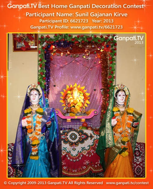 Sunil Kirve Ganpati Decoration