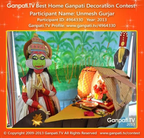 Unmesh Gurjar Ganpati Decoration