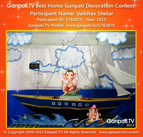 Vaibhav Shelar Ganpati Decoration