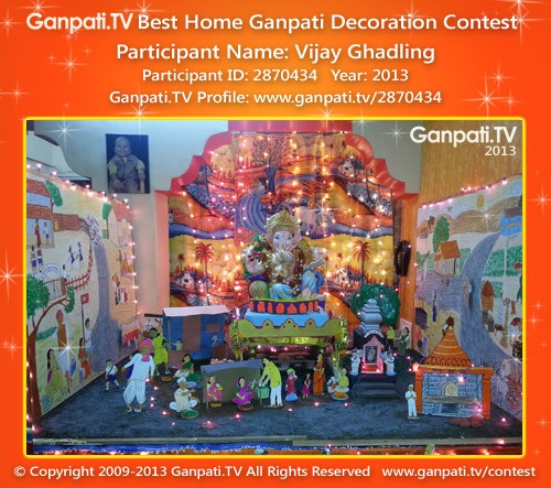 Vijay Ghadling Ganpati Decoration