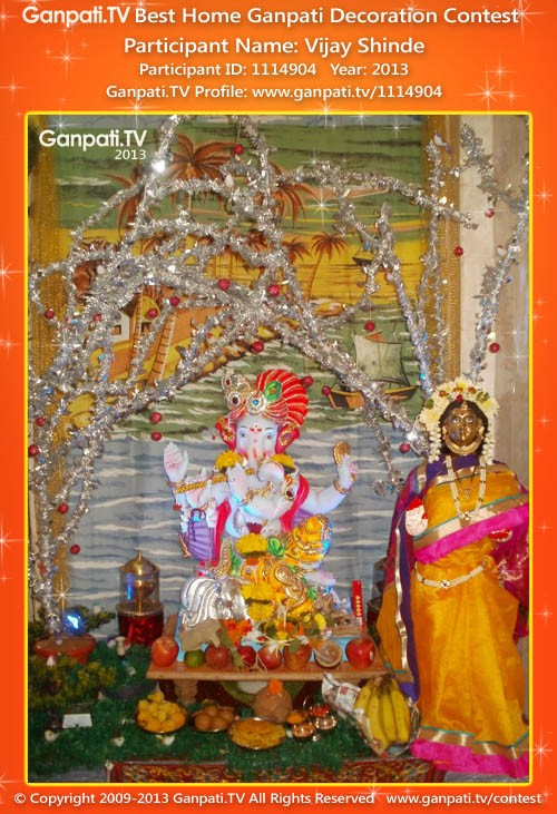 Vijay Shinde Ganpati Decoration