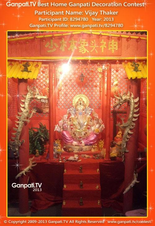 Vijay Thaker Ganpati Decoration