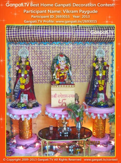 Vikram Paygude Ganpati Decoration