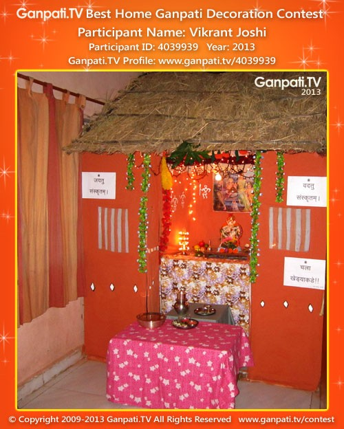 Vikrant Joshi Ganpati Decoration