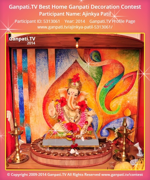 Ajinkya patil ganpati tv for Background decoration for ganpati