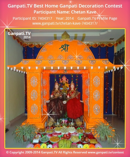 Ganpati Decoration Ideas Eco Friendly