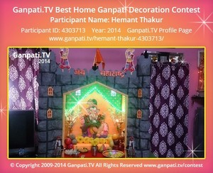 Hemant Thakur Ganpati Decoration