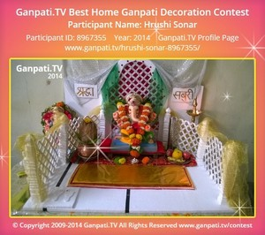 Hrushi Sonar Ganpati Decoration