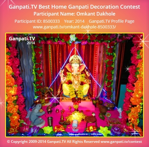 Omkant dakhole ganpati tv for Artificial flower decoration for ganpati