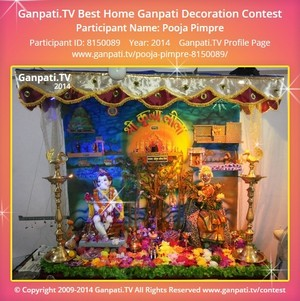 Pooja Pimpre Ganpati Decoration