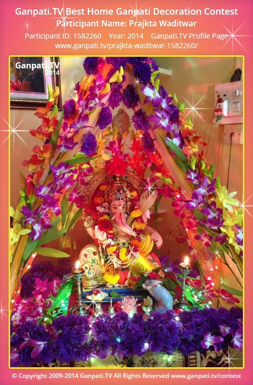 Prajkta waditwar ganpati tv for Artificial flower decoration for ganpati