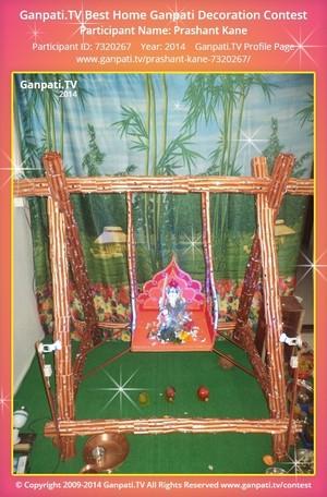 Prashant Kane Ganpati Decoration