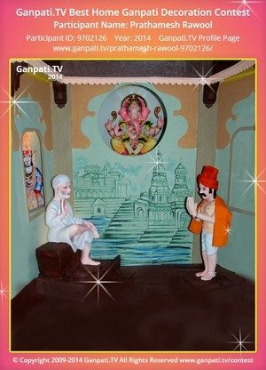 Prathamesh Rawool Ganpati Decoration
