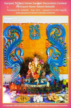 Rakesh Mahadik Ganpati Decoration