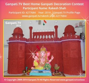 Rakesh Shah Ganpati Decoration