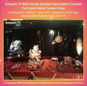 Sameer Desai Ganpati Decoration