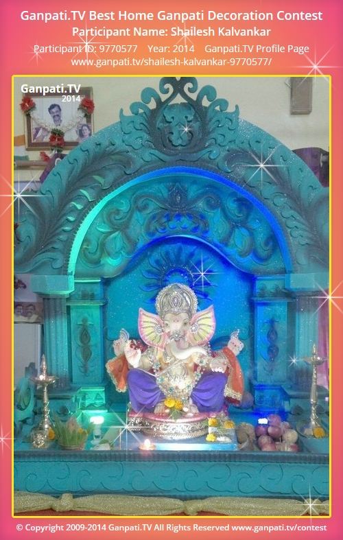 Shailesh kalvankar ganpati tv Ganpati decoration design for home