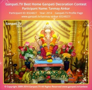 Tanmay Ainkar Ganpati Decoration