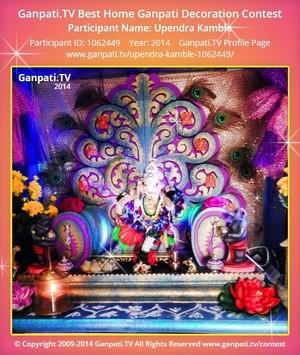 Upendra Kamble Ganpati Decoration