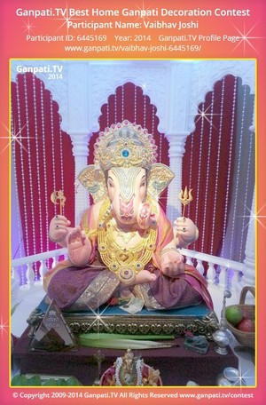 Vaibhav Joshi Ganpati Decoration